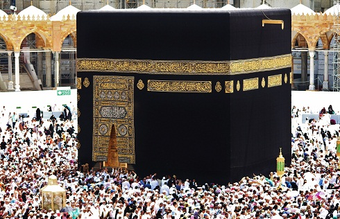 Photo of Hajj (Pilgrimage): A worshipping act, and a socio-political movement