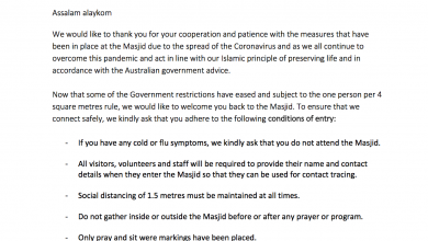 Photo of COMMUNITY STATEMENT- Arrahman Islamic Centre welcomes back the community.
