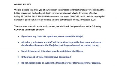 Photo of COMMUNITY STATEMENT – Friday prayer reinstated at Masjid Arrahman