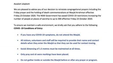 Photo of COMMUNITY STATEMENT – Friday prayer reinstated at Masjid Arrahman