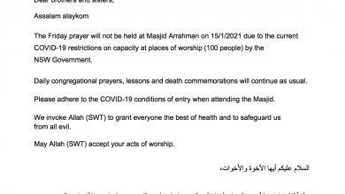 Photo of Friday Prayer Cancelled on 15.01.2021
