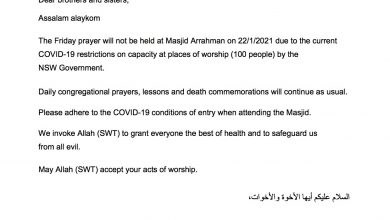 Photo of Friday prayer cancelled for this week 22.01.2021