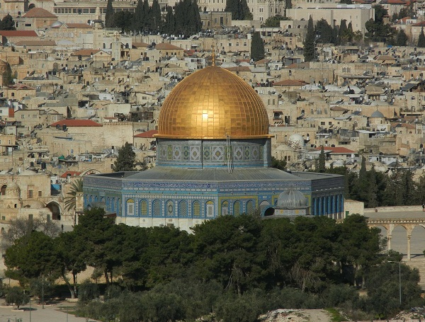Photo of A historical overview on Al-Quds and its significance