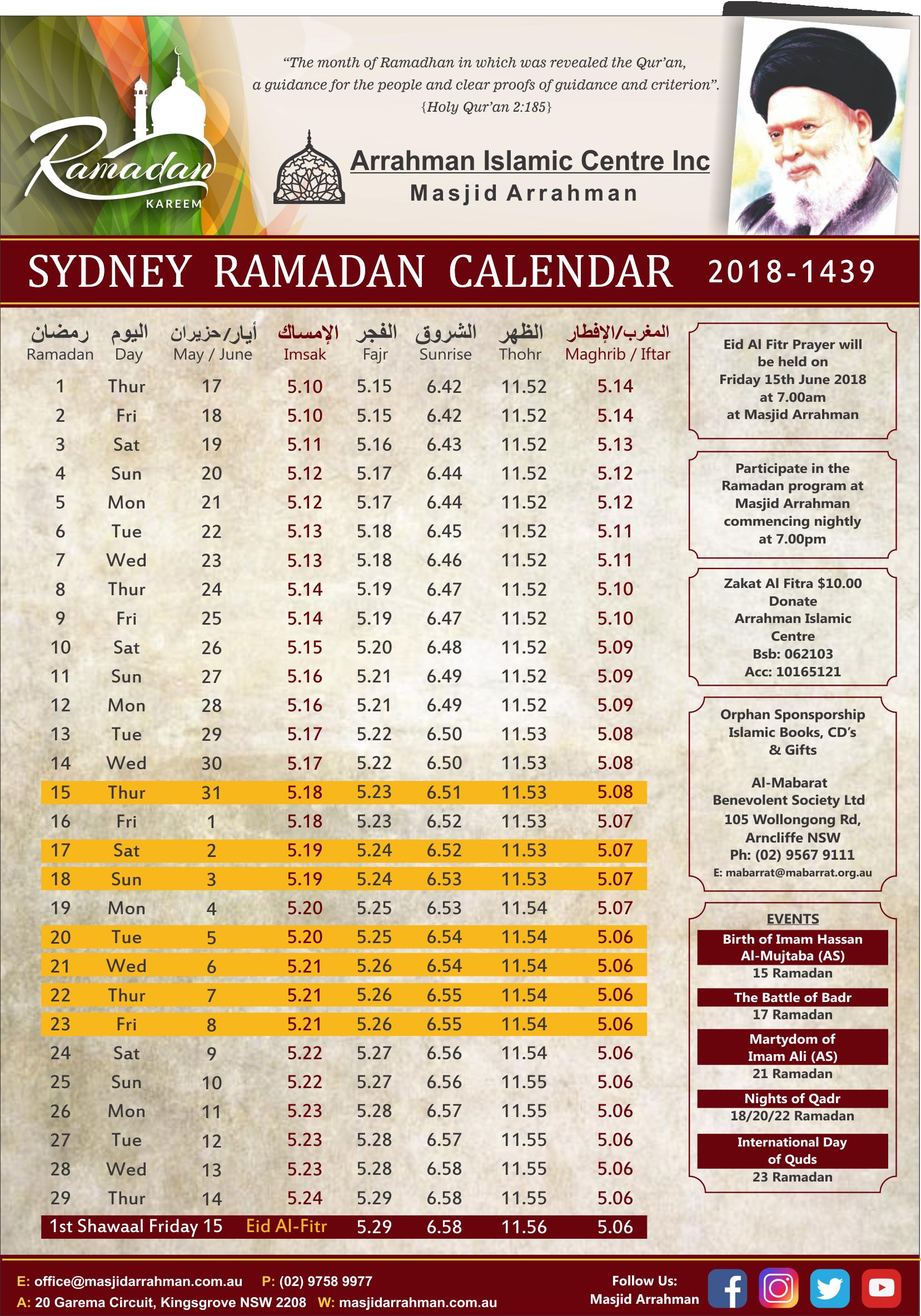 Photo of 2018 Ramadan Calendar